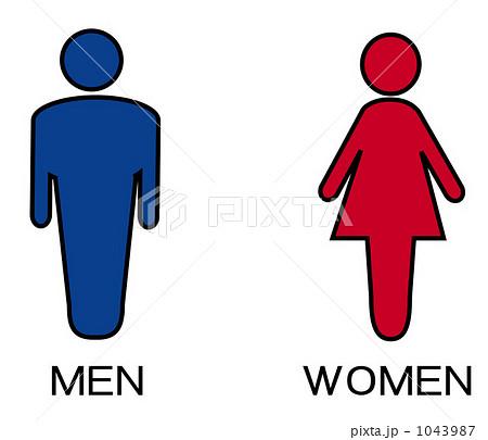 イラスト 男性 女性