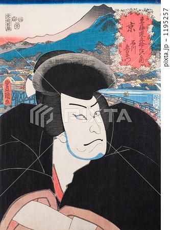 石川五右衛門の写真素材 Pixta