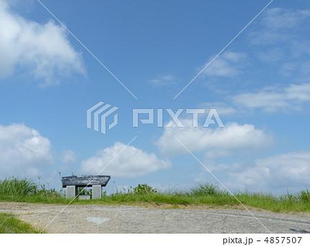 佩楯山の写真素材 - PIXTA