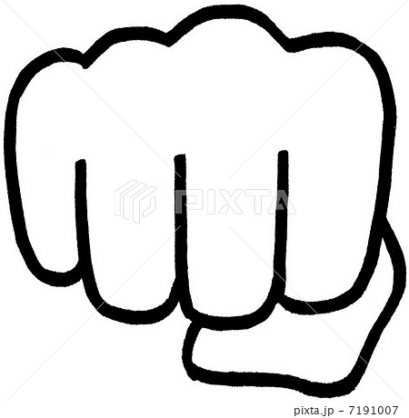 手 拳 パンチ 握り拳の写真素材 ...