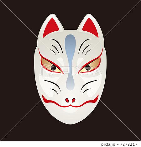 仮面 マスク 狐の面 キツネのイラスト素材 Pixta