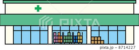 大型ドラッグストアのイラスト素材 Pixta