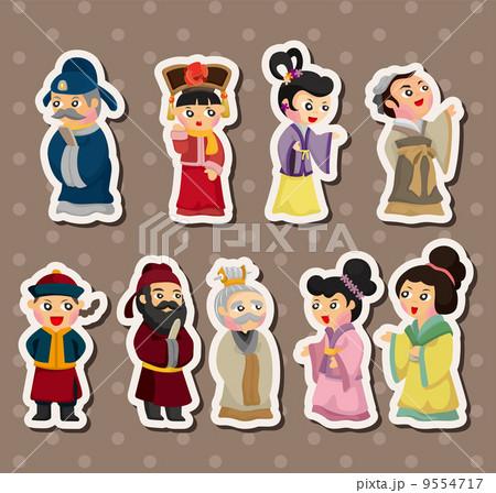 a0700e1dac4dc マンガ 漫画 チャイナドレス 女のイラスト素材を検索中(84件中1件 - 84件を表示)