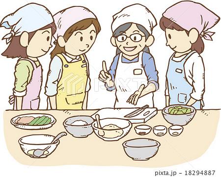 料理教室のイラスト素材 Pixta