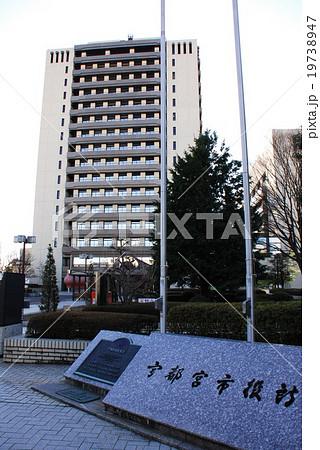宇都宮市役所の写真素材 - PIXTA