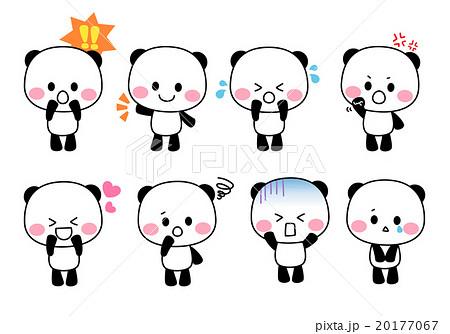 ポップでかわいいパンダのキャラクターイラスト素材セット 色んな感情 背景透過png・白