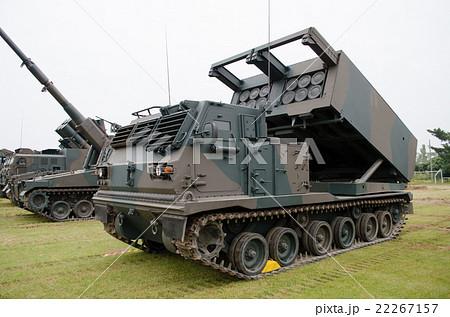 自走多連装ロケット砲の写真素材 - PIXTA