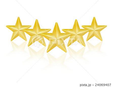 五つ星のイラスト素材 - PIXTA