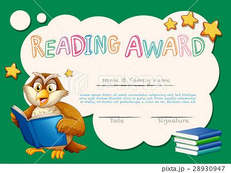 pixta certificate template for reading award yelopaper Gallery