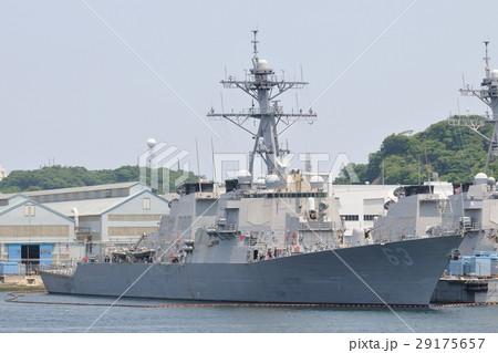 イージス艦ステザムの写真素材 Pixta