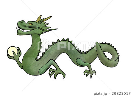 辰 ドラゴン 龍 竜のイラスト素材 Pixta
