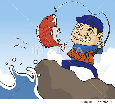 釣り人のイラスト素材 Pixta