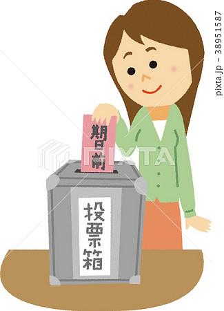 投票箱のイラスト素材 - PIXTA