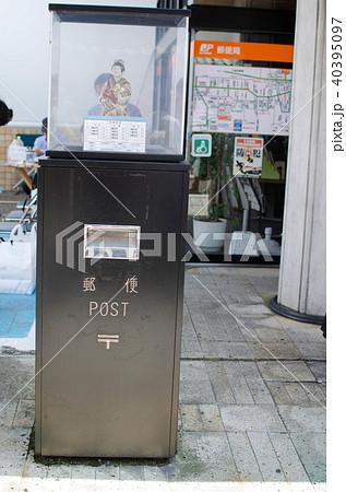 有田郵便局の写真素材 - PIXTA