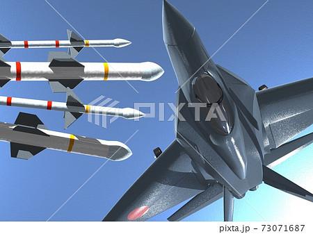 迎撃 ミサイル