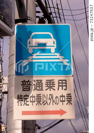 敷 内 軌道 【道路交通法】第21条と解説(軌道敷内の通行)